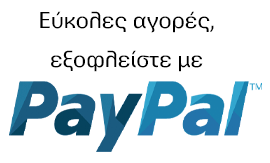 paypal g